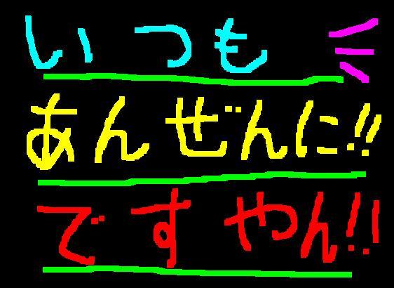 f0056935_1423322.jpg
