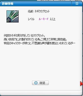 e0023336_014422.jpg