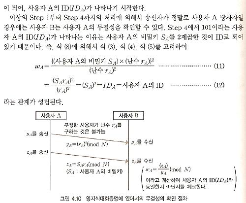 b0001739_011745.jpg