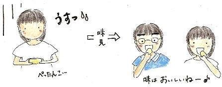 f0113455_19484182.jpg