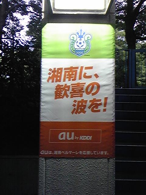 a0013156_1738042.jpg