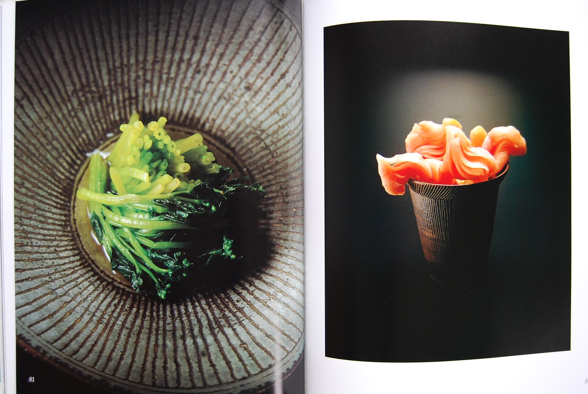料理本というよりデザイン本 「百味菜々」_e0142956_11115086.jpg