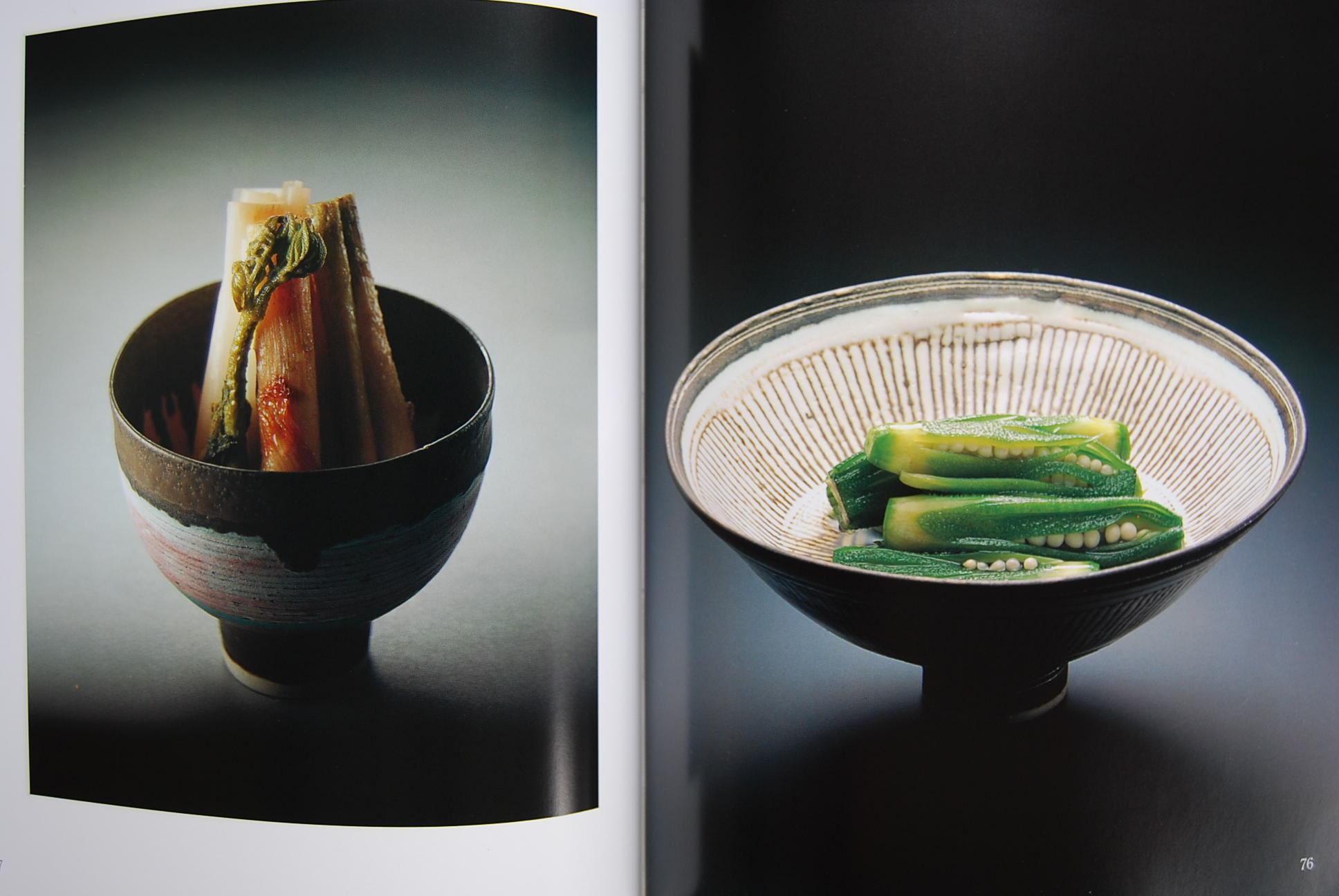 料理本というよりデザイン本 「百味菜々」_e0142956_1112473.jpg