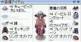 f0178559_111340.jpg