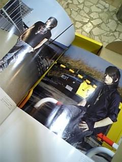 b0080064_2011363.jpg