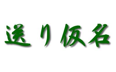 f0173567_0343238.jpg