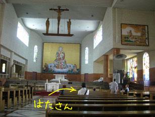 大阪カテドラル聖マリア大聖堂 ...
