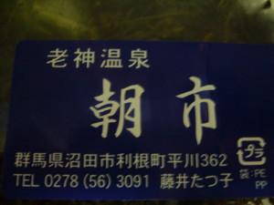 f0145192_16313194.jpg