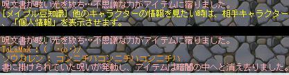 f0127202_11211325.jpg