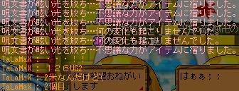 f0127202_11241253.jpg