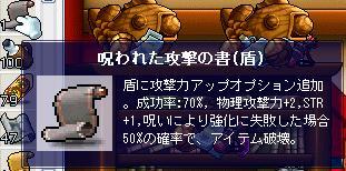 f0127202_11463287.jpg