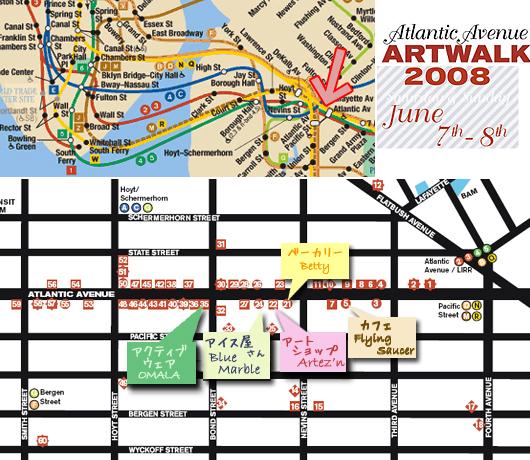 アトランティック・アベニュー特集の地図_b0007805_13375189.jpg
