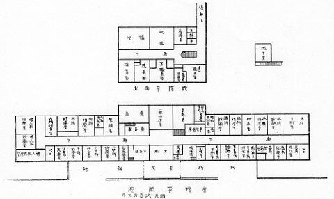 函館市立病院外来診療棟建設(建築家・関根要太郎作品研究、5)_f0142606_22291684.jpg