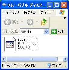 b0030122_0482764.jpg