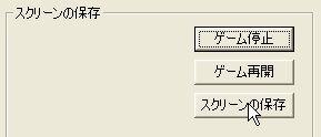 b0030122_1102189.jpg