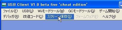 b0030122_174826.jpg