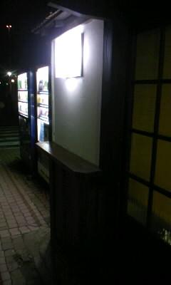 f0169834_23211314.jpg