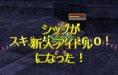 f0171634_2173692.jpg