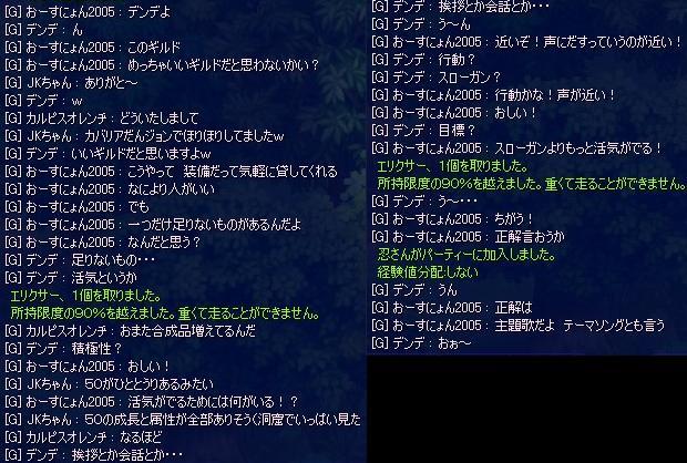 f0024635_20114589.jpg
