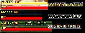 f0024635_20123773.jpg