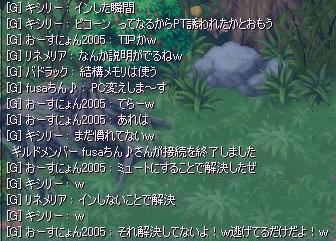f0024635_20132399.jpg