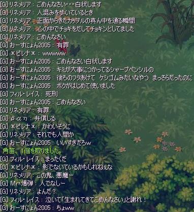 f0024635_20135358.jpg