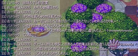 f0024635_2084593.jpg