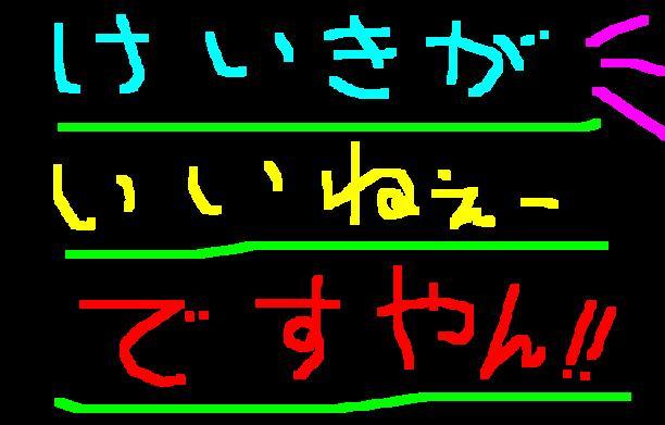 f0056935_20475793.jpg