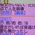 b0090336_22345825.jpg
