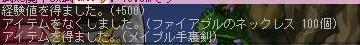 f0118436_20502325.jpg
