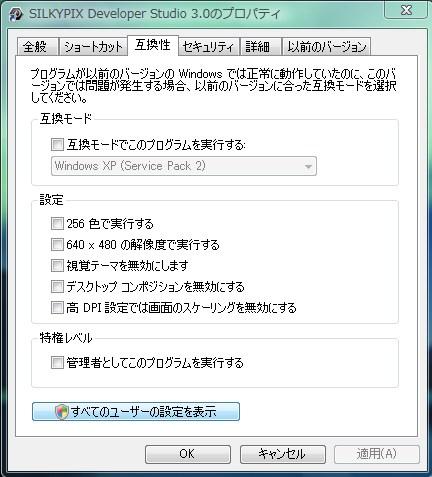 d0150752_18454328.jpg
