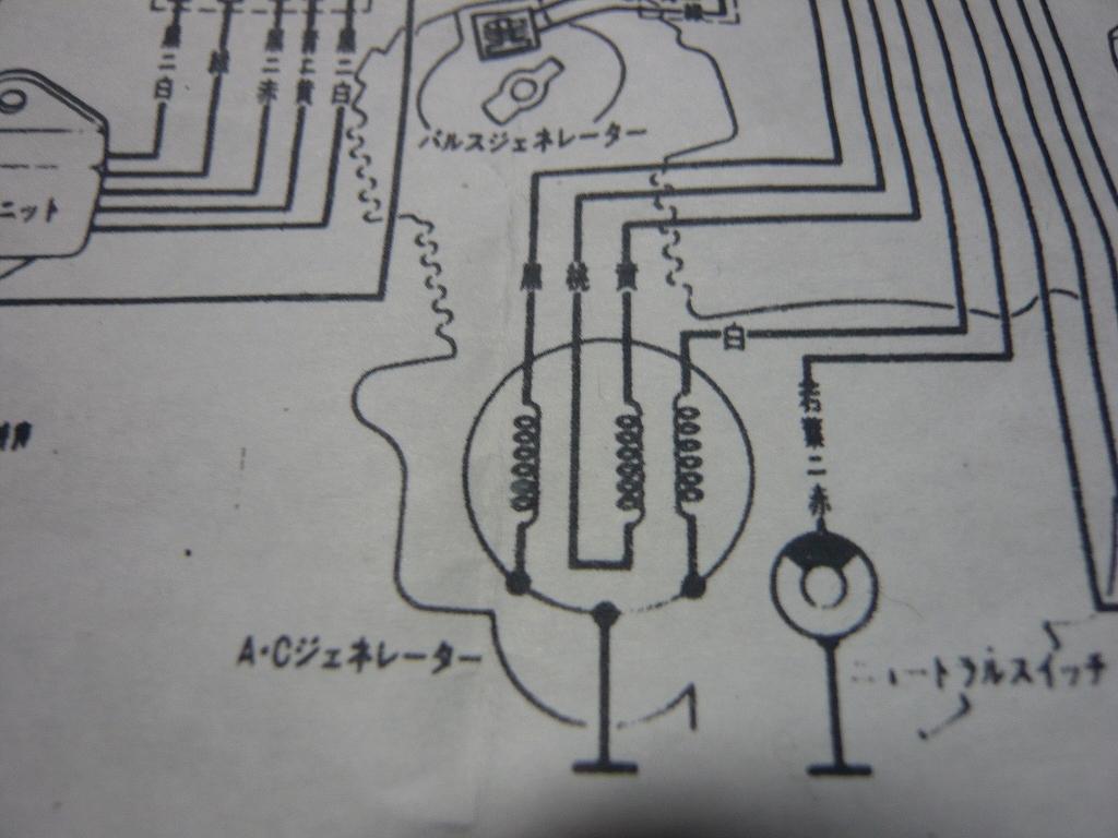 f0119755_22512217.jpg