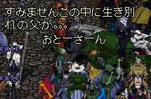 f0165558_5571480.jpg
