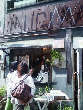 MUGIMARU 2  @神楽坂_c0119259_23274584.jpg