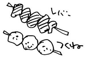 a0016090_22401584.jpg