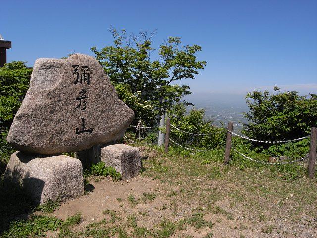 6月12日、弥彦神社を観る_f0138096_1653633.jpg
