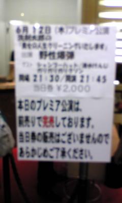 f0101003_17312745.jpg