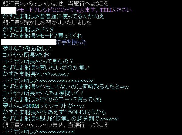 f0029614_19251471.jpg