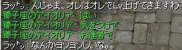 f0107520_12123152.jpg