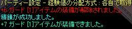 f0167724_1533100.jpg
