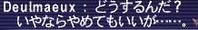 【FFXI】竜虎相搏つ写真日記_b0023831_2081861.jpg