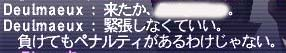 【FFXI】竜虎相搏つ写真日記_b0023831_208491.jpg