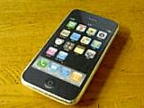 c0006432_20111145.jpg