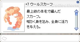 f0031841_19545634.jpg