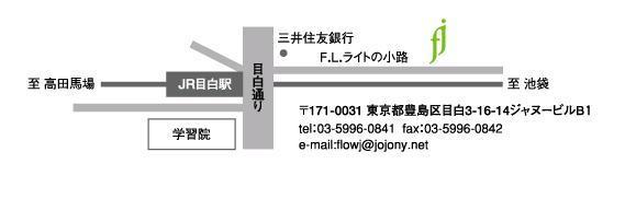 f0168946_0241281.jpg