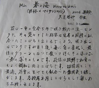 総会&懇親会(続き)_a0094959_6273485.jpg