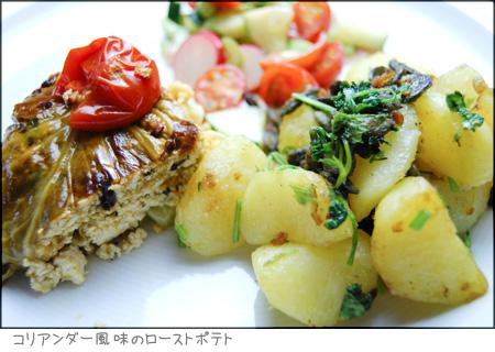 丸ごとキャベツと豆腐のキャセロール_a0080964_16273615.jpg