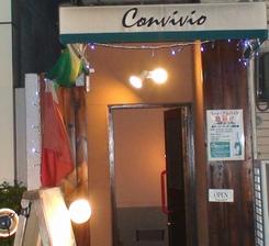 コンビビオ・Convivio[イタリア料理]     2008年6月14日_d0083265_22582955.jpg