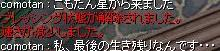 a0080873_3485941.jpg