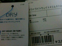 b0097275_22563645.jpg